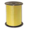 продажа металлизированной ленты для шаров Омск