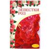 Продажа лепестки роз Новосибирск