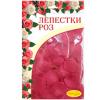 Продажа лепестки роз Армения