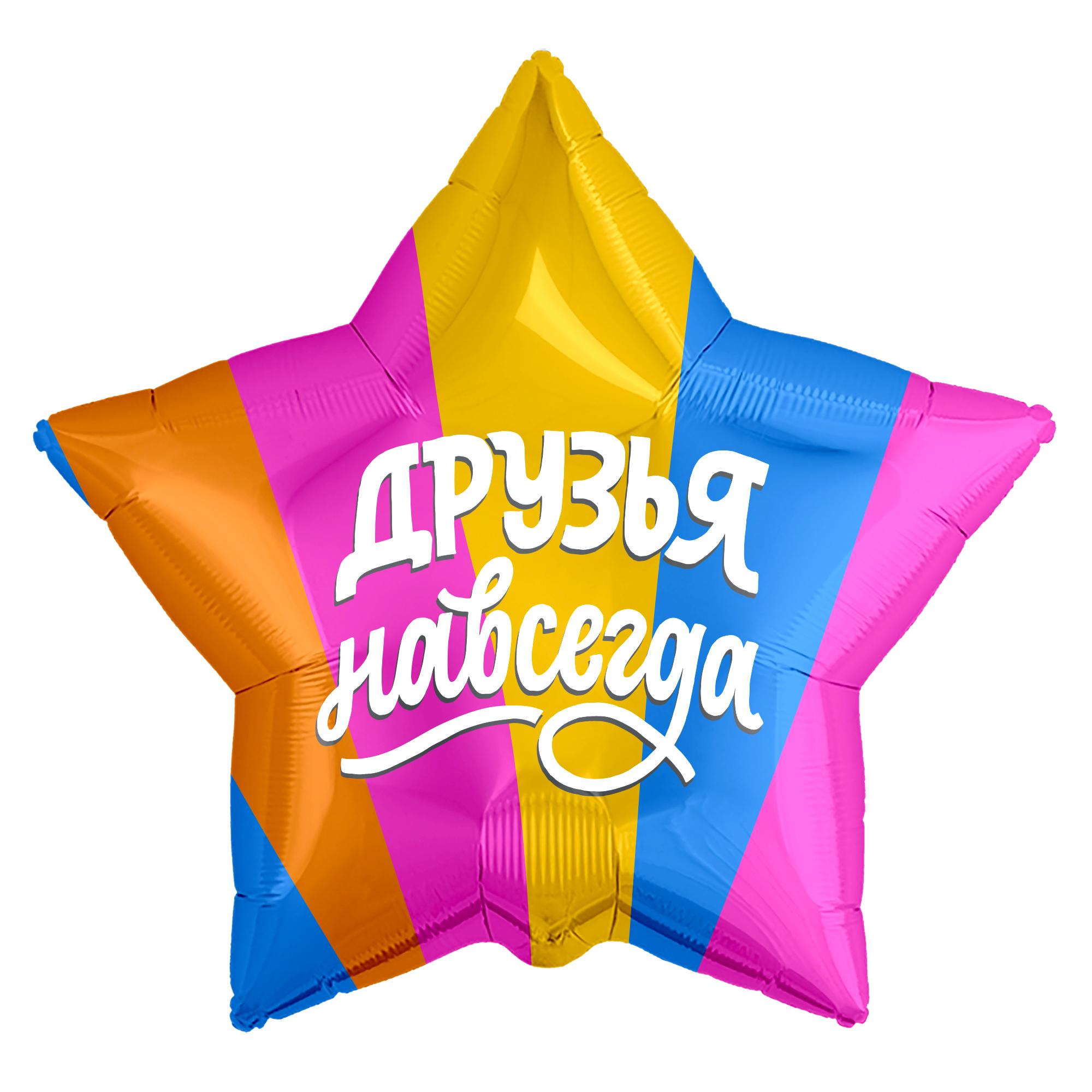 купить воздушные шары оптом Севастополь