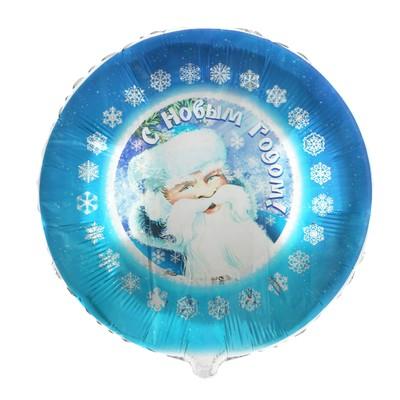 купить фольгированные шарики Ростов-на-Дону