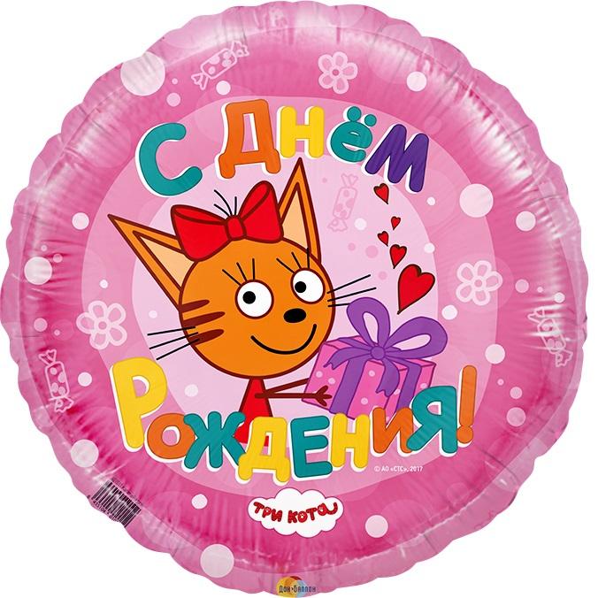 купить шары Три кота