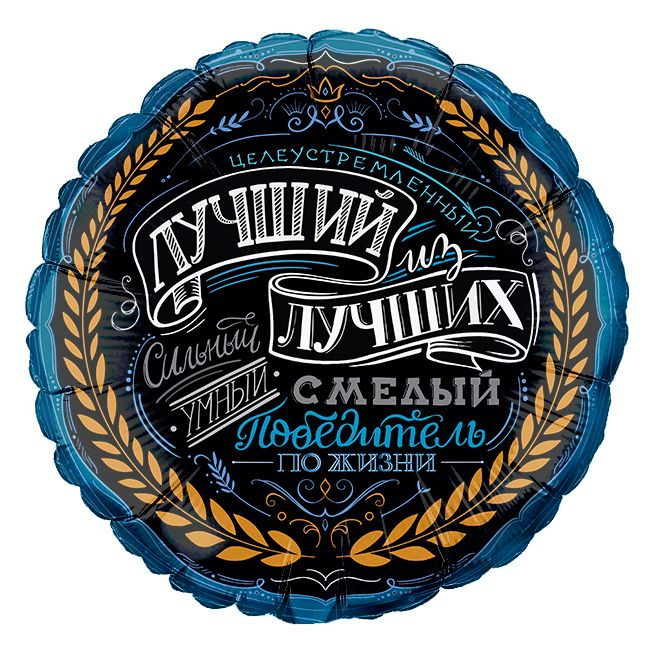 шародей симферополь
